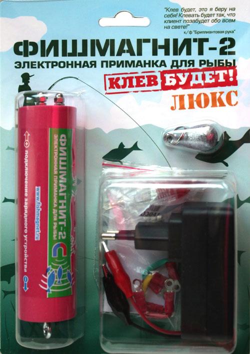 электронная приманка для рыбы минск